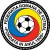 Rumänien Trikot 2016