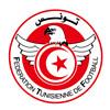Tunesien trikot WM 2018